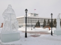 Tomsk City Administration building
